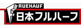 日本フルハーフ